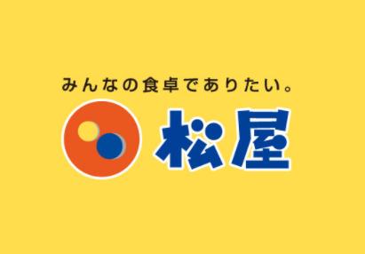松屋 ロールキャベツ定食 評価 感想