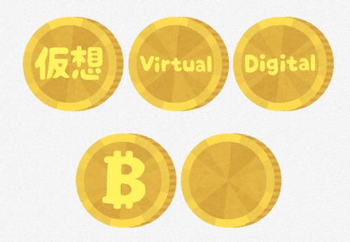 ビットコインバブルの再来