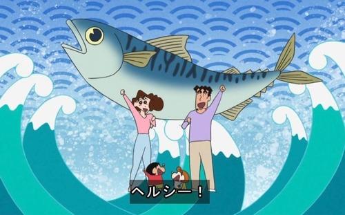 鯖の缶詰 栄養に関連する画像