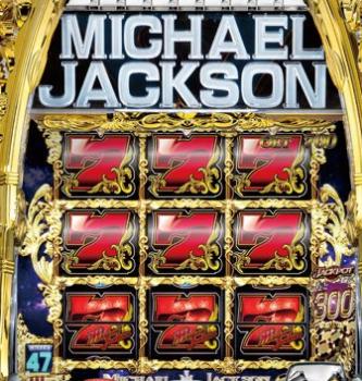 マイケルジャクソン新台の評価とスペック画像