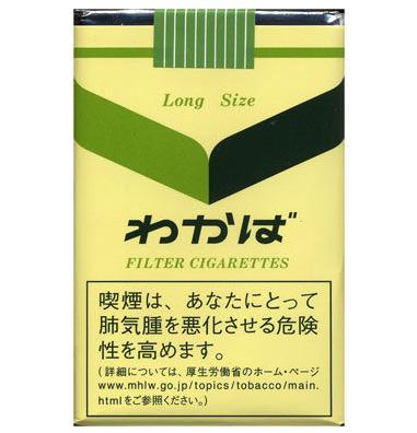 タバコの種類について