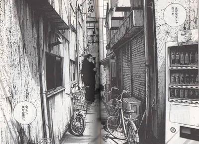 パチンコ・スロットに関連する画像