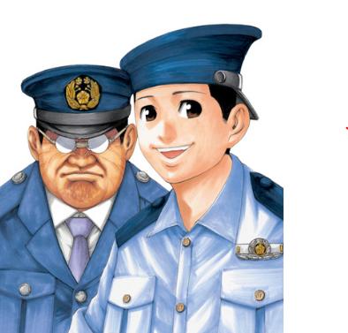 パチンコとスロットの攻略解析や評判のことなら鈴木さん速報