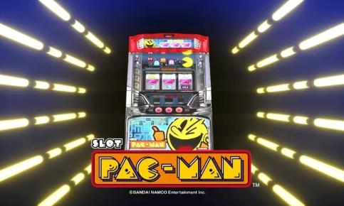 パックマン 新台の評価とスペック画像