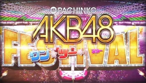 AKB48ワンツースリーのスペック