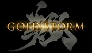 牙狼 GOLD STORM翔 ゴールドストーム 評価