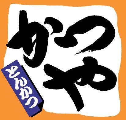 パチンコB級グルメ かつや500円感謝祭