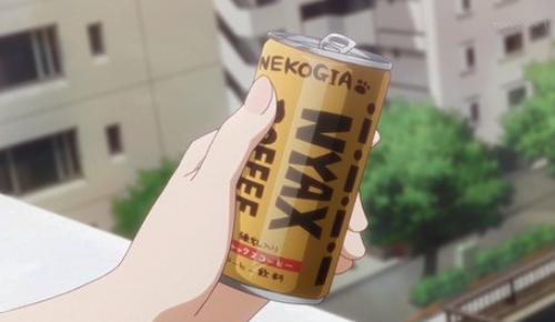 高級コーヒーの味