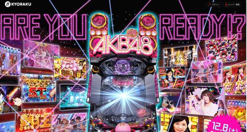 AKB48-3の評価と感想