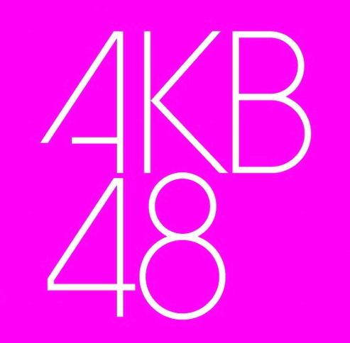 AKB48 3の新台導入日