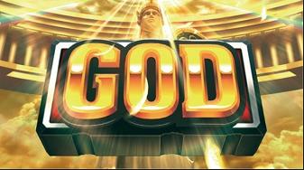 GOD凱旋で18000枚出したけど自慢してもいいよな?