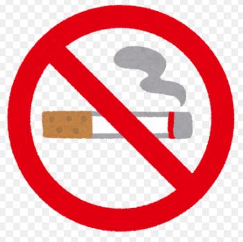 パチンコ屋の禁煙化はいつからに関連する画像