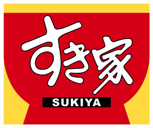 好きな牛丼チェーン店