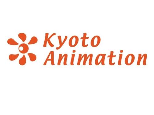 京都アニメーション 放火事件 犯人に関連する画像