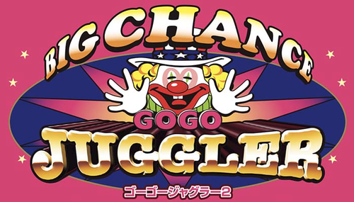 GU被害者の会スロット2ch