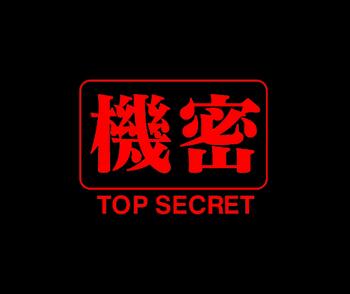 パチンコの秘密