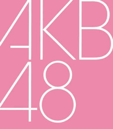 AKB48 3の評価と感想