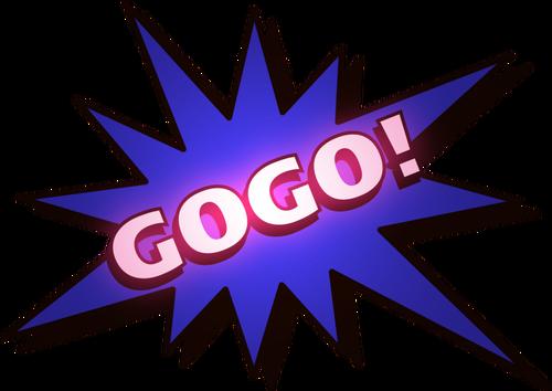 ゴーゴーランプに関連する画像