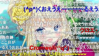 ガールフレンド(仮)聖櫻学園メモリアル 評価