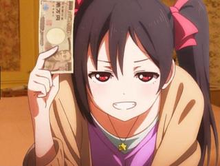 給料日まで6千円!でも1パチ打って良い?
