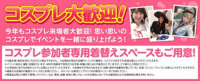 gaiyo_contents2