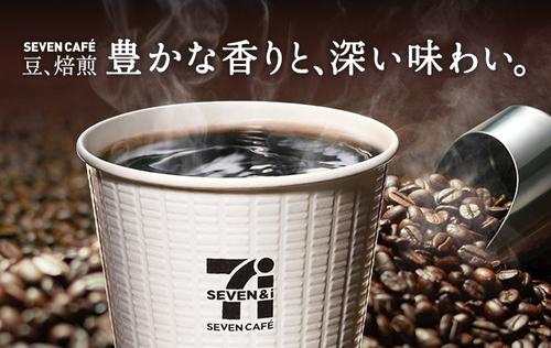 コンビニコーヒーの評価