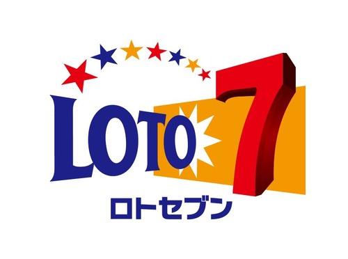 ロト7 当選者 2chに関連する画像