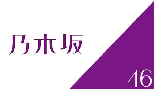 乃木坂46のパチンコ新台
