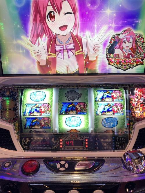 G1優駿倶楽部2プレミア画像