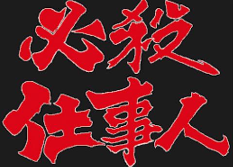 パチンコとパチスロのまとめは鈴木さん速報