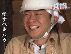 TOKIOリーダー、パチプロだったw