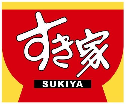 すき家の「お好み牛玉丼」の評価・評判・感想