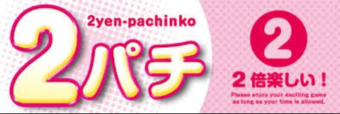 パチンコとパチスロの新台情報や攻略まとめブログの画像8