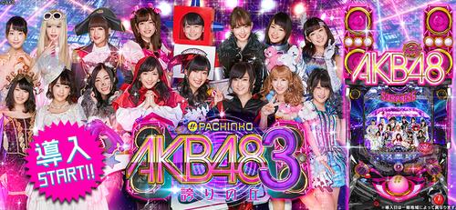 AKB483の評価と感想