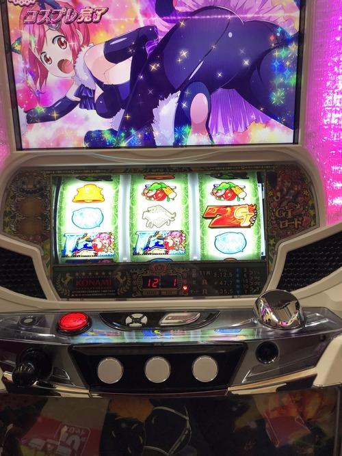 G1優駿倶楽部2の人気