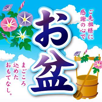 お盆のパチンコ収支報告会!!