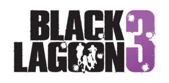ブラックラグーン3 ブラクラ3 スロット 新台 評価 感想 スペックに関連する画像