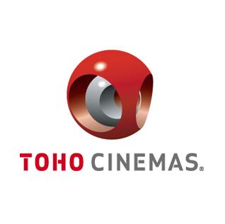 映画館が値上げ