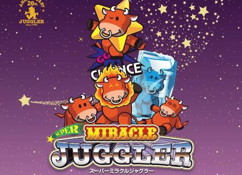ジャグラーの設定6