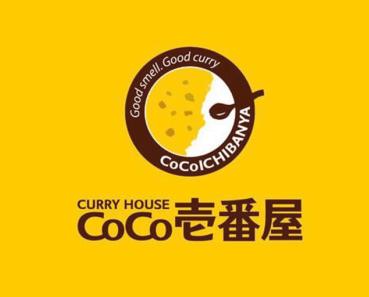 CoCo壱番屋 カレー オススメ トッピング