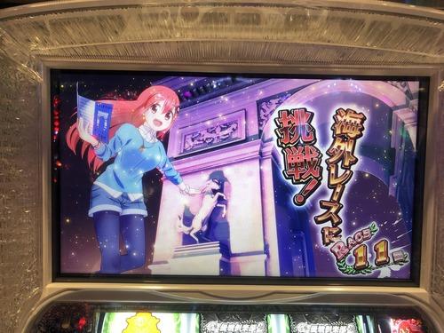 G1優駿倶楽部2の評判