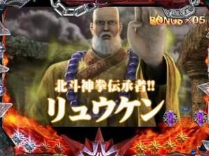 北斗の拳の原作者さん、4億円も寄付!