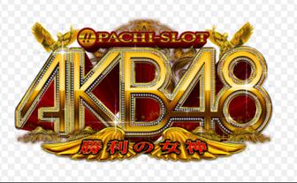 AKB48 勝利の女神 評価 感想