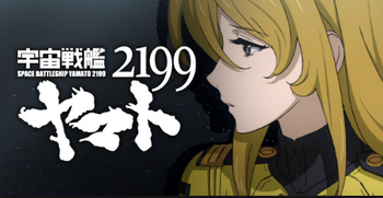 パチスロ宇宙戦艦ヤマト2199の評価はショックカノン次第!