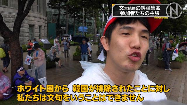 【速報】韓国さん、目覚める
