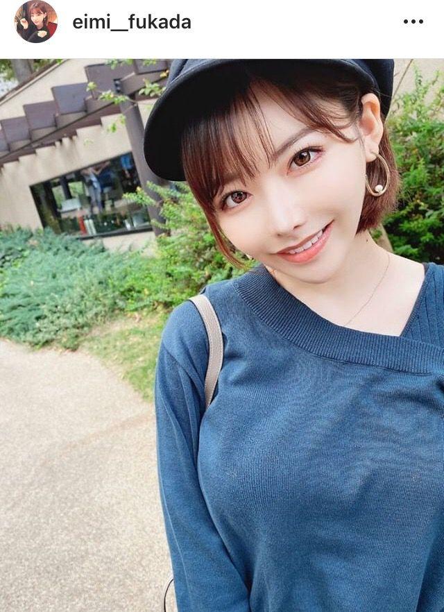 【画像】セクシー女優 深田えいみちゃん、おっぱいが目立つ!