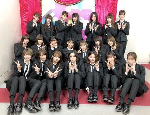 【共演NG】マグロアイドル・欅坂46をノブコブ吉村が猛批判! 土田晃之もお手上げwww