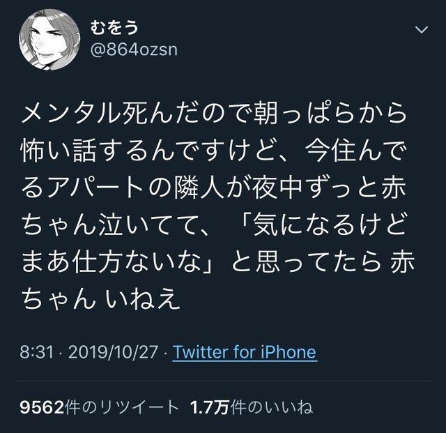 【悲報】ワイAmazon、デリバリープロバイダを使い届かずに死亡