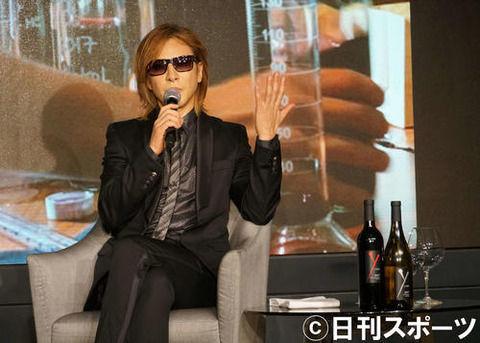 YOSHIKIさんの美意識wwwwwwww