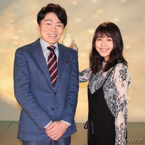 「おはよう日本でお待ちしております」NHK朝のニュース、高瀬耕造アナが有村架純へ異例のラブコール!